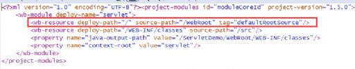 eclipse修改默认指向的WebContent或WebRoot目录