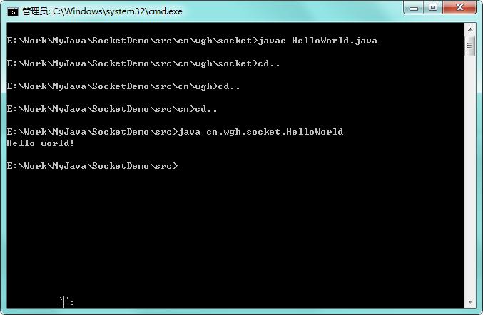 cmd命令行编译和运行java程序报错 NoClassDefFoundError